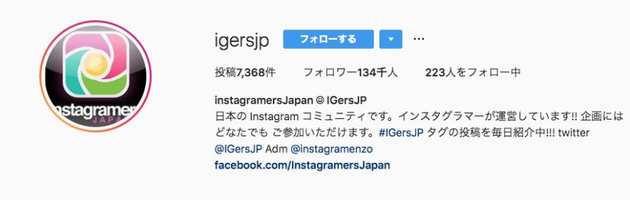 instagramersJapan ☺︎ IGersJP