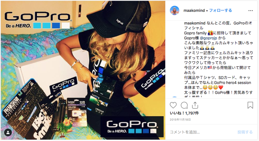 🌞 M A A K O🌛(@maakomind) さんInstagramより