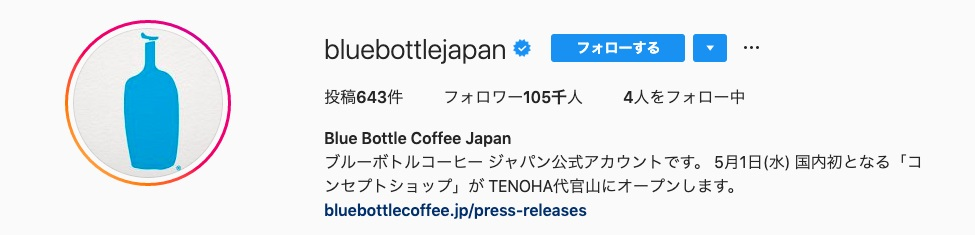 Blue Bottle Coffee Japanのインスタグラム