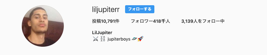 LilJupiter