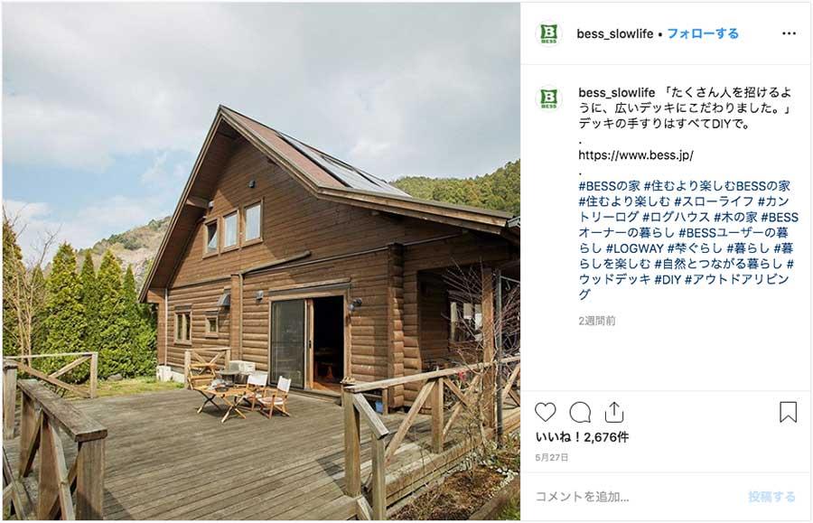 BESSの家(@bess_slowlife)公式Instagramより