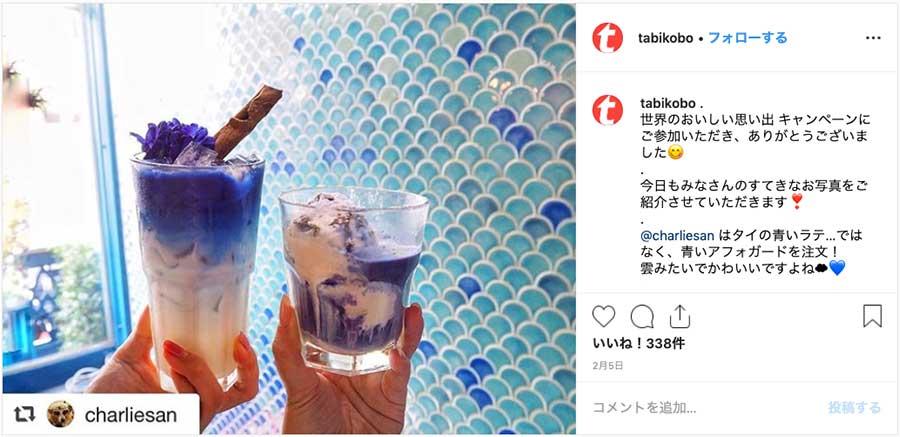 旅工房公式 Instagram(@tabikobo)公式Instagramより
