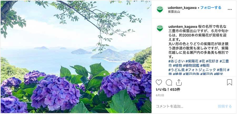 うどん県【香川県】(@udonken_kagawa)公式Instagramより