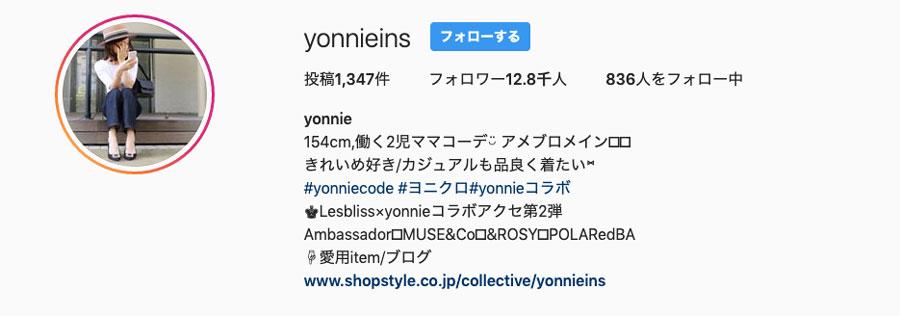 yonnie