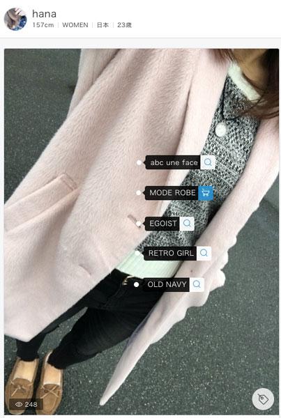 hanaのダウンジャケット/コートを使ったコーディネート