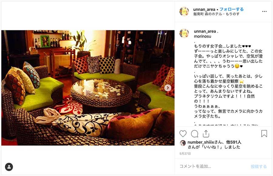 島根県うんなんエリア観光情報(@unnan_area)公式Instagramより