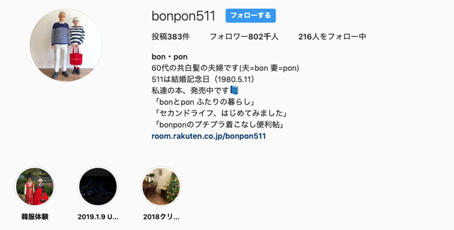 bon・pon