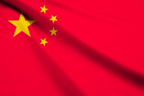 国旗【中華人民共和国】