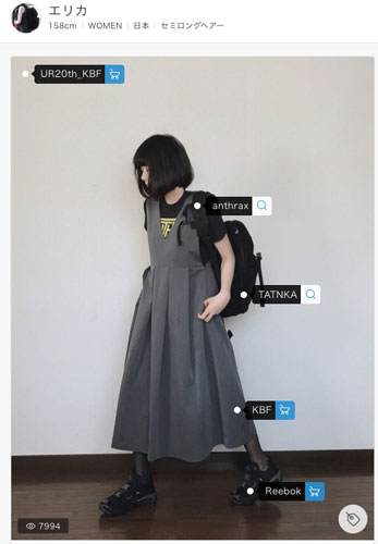 エリカのジャンパースカート「KBF BIGプリーツジャンパースカート」を使ったコーディネート