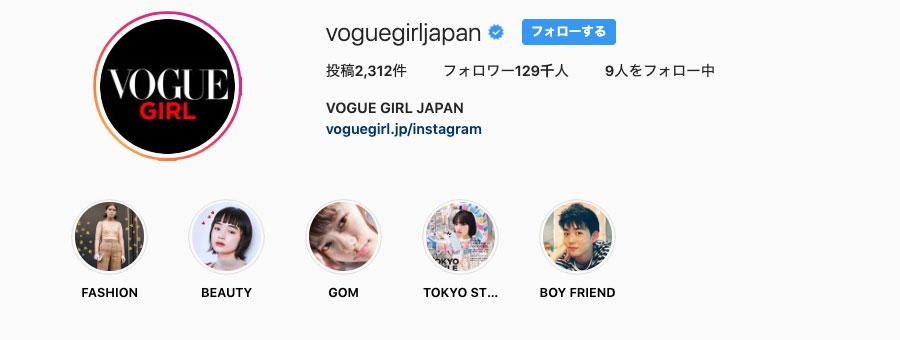 VOGUE GIRL JAPAN