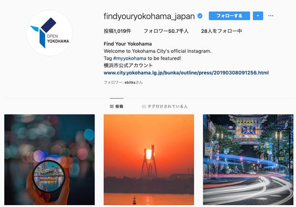 Find Your Yokohama
