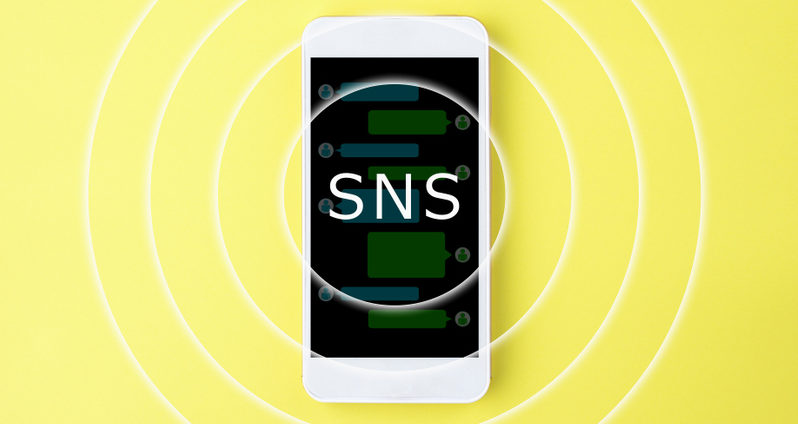 SNSマーケティング手法解説。各SNSの特性と効果