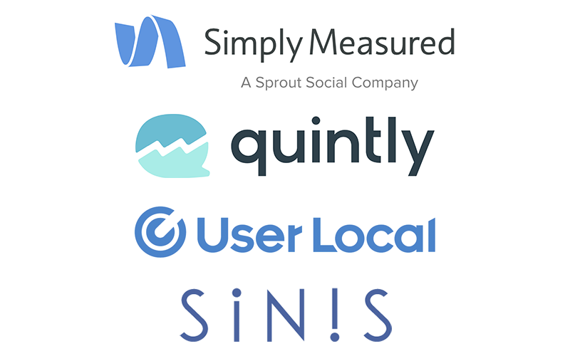 「Simply Measured」「quintly」「User Local」「SINIS」ロゴ